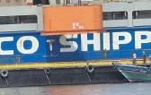 Star Shipping Complete Open Sea Discharging Operations