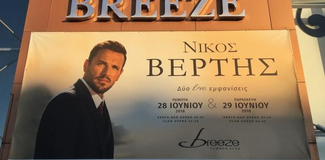 Zero Time Services Handle Logistics for Nikos Vertis Concert