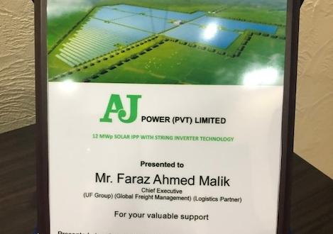 A Complete Knowledge in Pakistan from UF Logistics