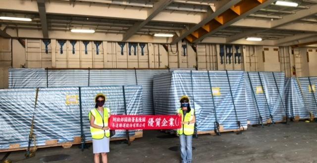 EZ Link Taiwan Handles OOG Machinery via RORO to Italy