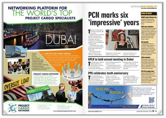 PCN Coverage in September/October 2016 edition of HLPFI