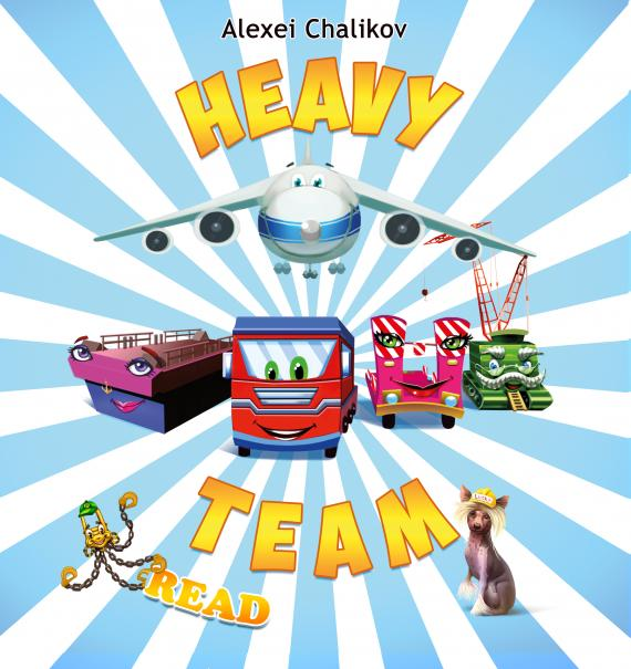 Heavy Team - A Children's Book on Oversized & Heavy Cargo!