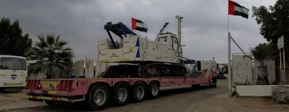 Polaris UAE Complete Successful Shipment of Crawler Cranes